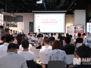 """5月30日,供应链密码 解锁升级之道——2019""""未来商业""""创新创投系列沙龙在北京举行。在国民消费升级、新餐饮快速发展的大环境下,中国人在吃上也悄然""""升级""""。与此同时,在大数据+人工智能等科技赋能、供应链变革和新消费浪潮加持下,咖啡、茶饮、火锅等品类在传统基础上实现再创造,品牌餐饮连锁一路高歌猛进。本次沙龙阶段性盘点了新餐饮升级、变革的新趋势、新变化,聚焦新餐饮""""数据化、零售化、线上线下一体化、资本化、品牌化""""等几大维度,探索未来新餐饮升级的无限可能。"""