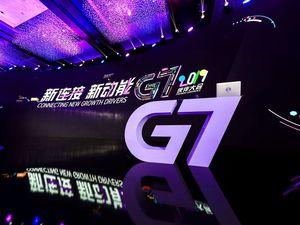2019年6月25日,G7伙伴大会2019重磅开启!覆盖金融、能源、保险、装备等众多风口行业,汇集普洛斯、中银、中铝、丸红、菜鸟、中石化、泰康、道达尔、WABCO、华能、福田、重汽、采埃孚、新奥等多家产业巨头。分享真实落地的伙伴实践,挖掘巨头跨界合作的因果,窥探企业转型变革的趋势和机会。千人齐聚,G7期待与您碰撞智慧,引爆新动能,共建新连接!