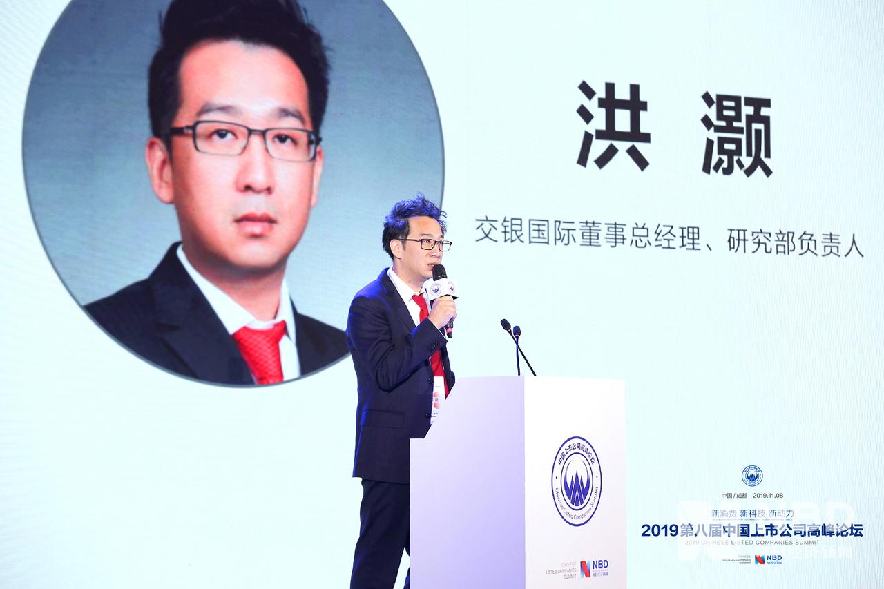 交银国际董事总经理洪灏:中国股市现在开始回暖