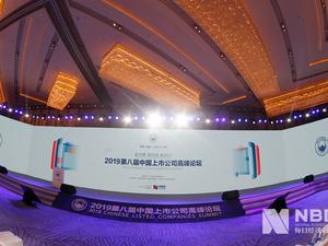 """由每日经济新闻主办的""""2019第八届中国上市公司高峰论坛""""全新起航,于今日(11月8日)在成都盛大召开。这场千人规模的盛宴中,全国300家上市公司高管将出席,36名董事长、总经理莅临现场,上百位副总裁、副总经理、董秘一级高管将围绕消费升级、科技创新、产业生态构建,打造中国企业全球竞争力等热点话题展开研讨,剖析消费引领下的中国企业高质量发展之路。"""