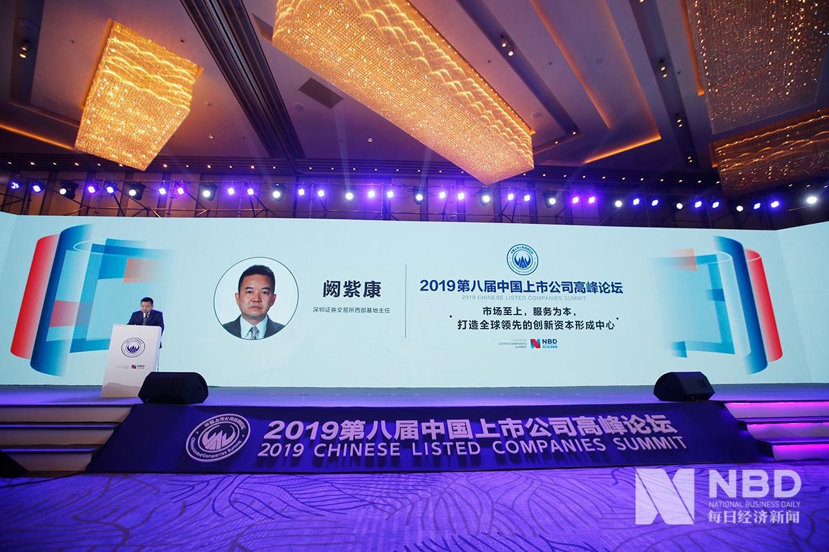 深交所西部基地主任阙紫康:西部基地搭建了一个面向全国的投融资对接信息服务平台