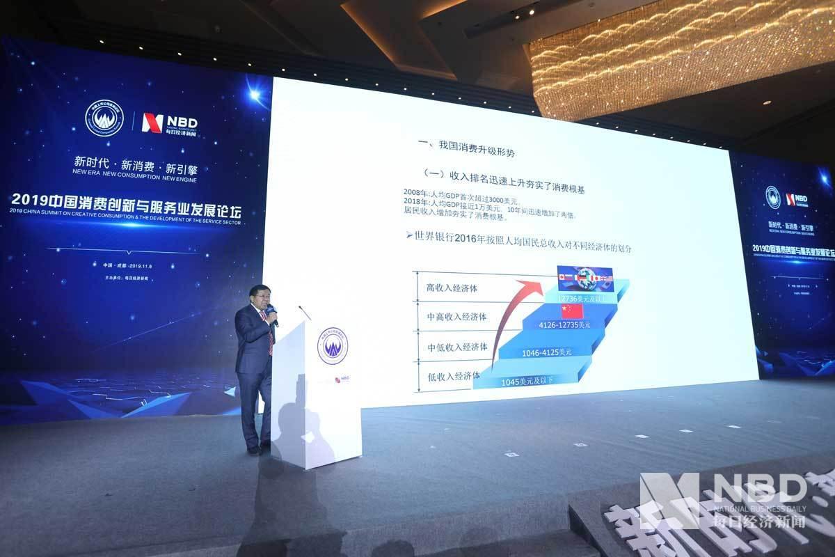 """董超表示,我国正从""""中国制造"""",走向""""中国智造""""+""""中国市场"""",开放的中国将始终是各国拓展商机的活力大市场"""
