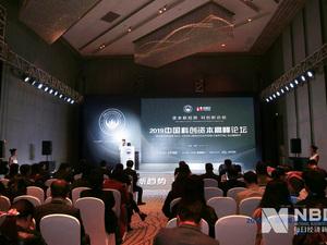 """中国资本市场的年度盛宴——由每日经济新闻主办的""""2019第八届中国上市公司高峰论坛""""11月8日在成都开幕,当天下午,2019中国科创资本高峰论坛将在成都拉开序幕。"""