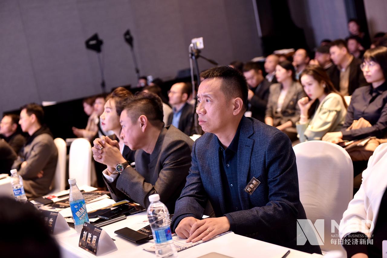 """""""2019中国企业创新风投高峰论坛""""现场座无虚席"""