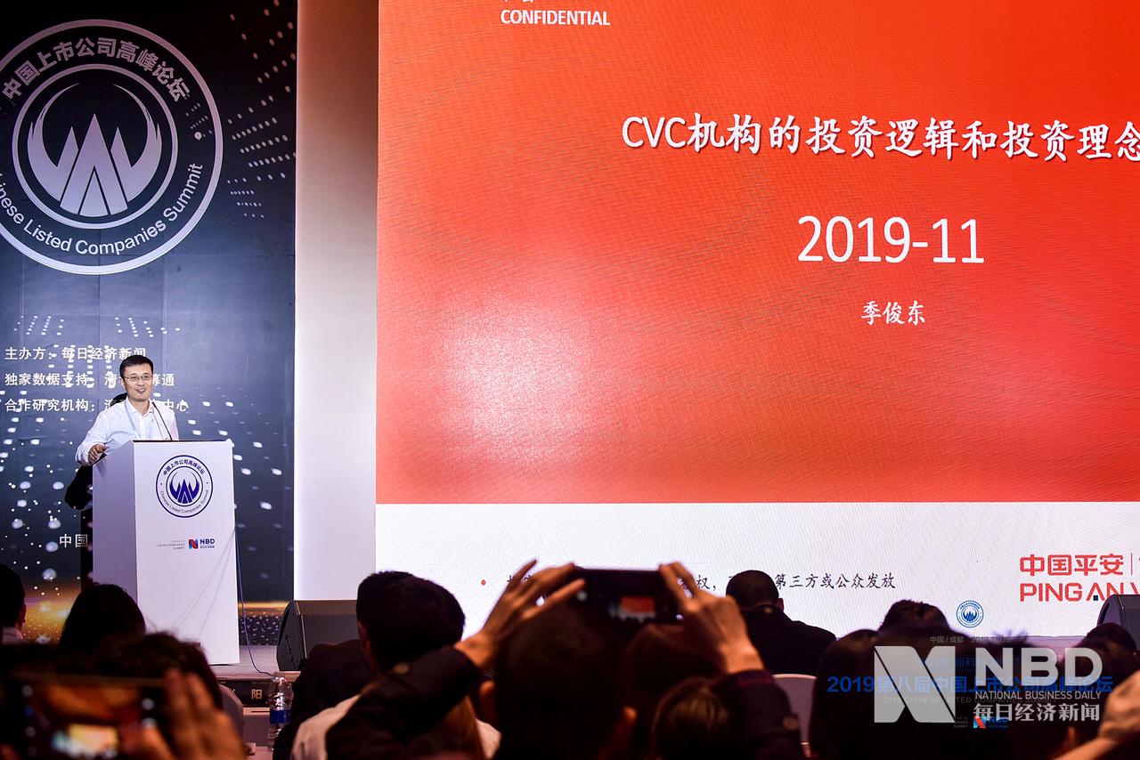 平安创投合伙人季俊东:中国世界级企业诞生促使CVC迅猛增长