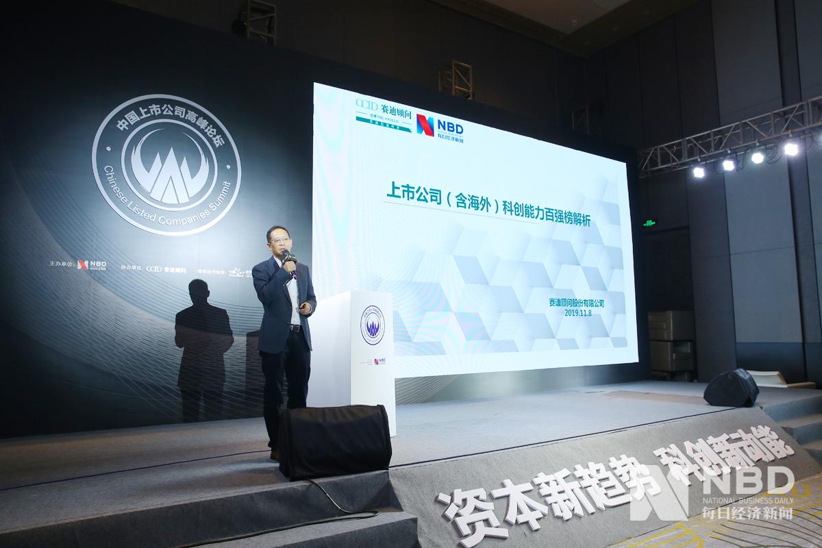 """赛迪顾问副总裁、赛迪经智投资顾问总经理赵卫东表示,科创板刚刚起步,潜力巨大。科创板不仅仅是一个融资渠道,也是一个接受市场验证的平台。百强榜单中,半数以上企业处于""""青壮年""""时期。"""