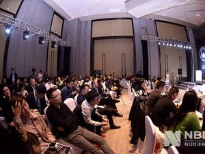 """未来企业的竞争,也是CVC的竞争,中国CVC已经迎来黄金时代。我们为过去的成绩欢欣鼓舞,也对未来的发展充满期待。11月8日,国内一线财经媒体每日经济新闻主办的""""2019第八届中国上市公司高峰论坛""""在成都举行。当日下午,CVC各大细分领域的龙头企业高管齐聚的高峰论坛分论坛——""""2019中国创新风投高峰论坛""""如期举行。"""