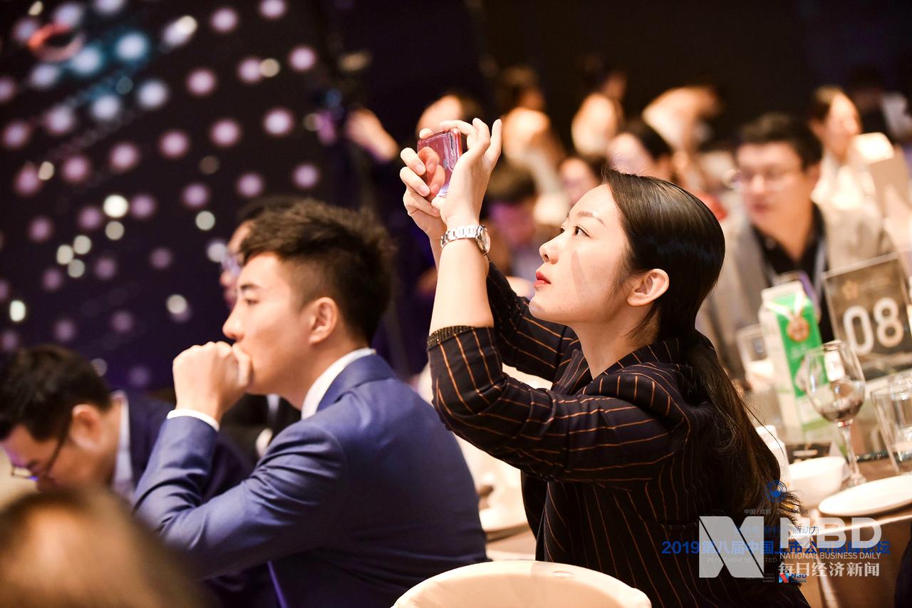 """""""2019中国资本市场荣誉盛典""""现场高朋满座"""