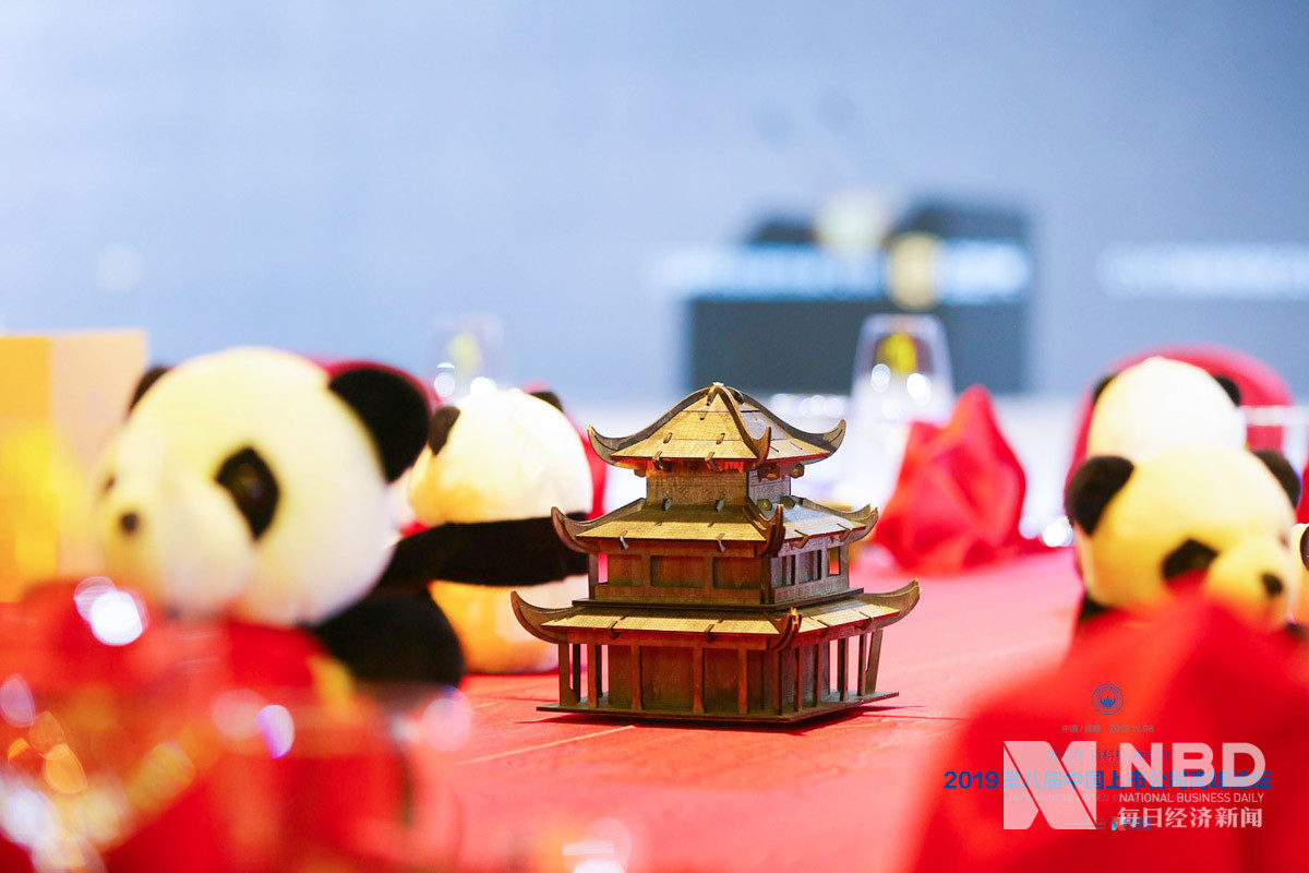 """""""2019中国资本市场荣誉盛典""""现场"""