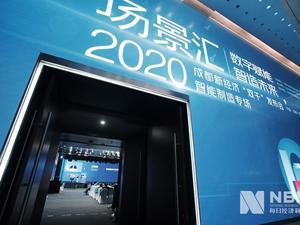 """11月2日,场景汇•""""数字赋能 智造未来""""——2020成都新经济""""双千""""发布会智能制造专场举行。活动聚焦工业互联网、人工智能、5G、大数据、物联网等先进技术与制造业融合发展,发布100个新场景和100个新产品,全面释放全球智能制造产业创新体系下的成都机遇。"""
