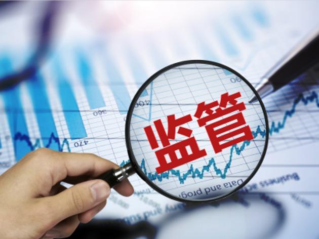 上市券商遭交易所问询 重点关注半年报三大问题